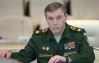 Image - Rusia responsabiliza a EEUU del actual caos en el mundo, desde Venezuela hasta Ucrania