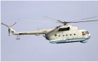 Image - ¿Vuelve el helicóptero antisubmarino soviético con capacidad nuclear Mi-14?