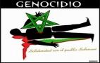 Image - Otro procesado por el genocidio saharaui, un funcionario de la cárcel militar de Smara
