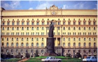 Image - El exitoso método del KGB para frustrar los planes de la CIA, al descubierto