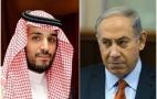 Image - ¿Por qué Netanyahu está defendiendo a Mohammed bin Salman?